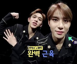 lucas, jungwoo, and lq image