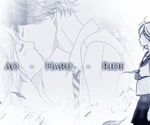 gif, ao haru ride, and anime image