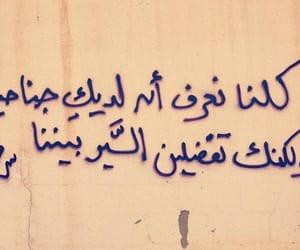 جداريات and كتابات image
