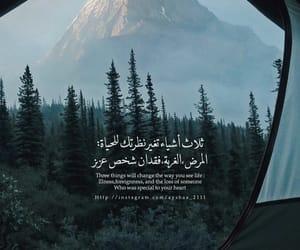 arabic, design, and illness image