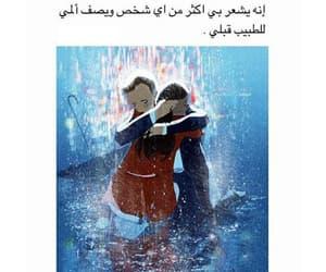 ﻋﺮﺑﻲ and ابي image