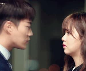 gif, kiss, and south korea image