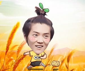 chinese, lu, and keep running image
