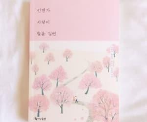 pink, book, and korean image