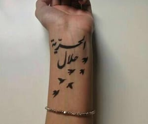 freedom, arabic, and عربي image