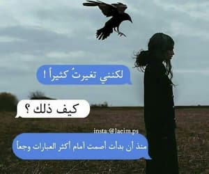 Image by isra