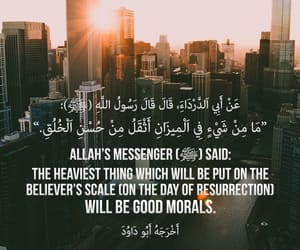allah, reminders, and ﻋﺮﺑﻲ image
