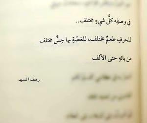 حُبْ, وصفه, and مختلف image