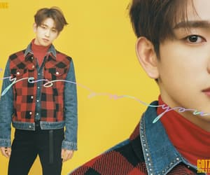 got7, jinyoung, and eyes on you image