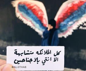 جدران, مخطوطه, and خطّي image