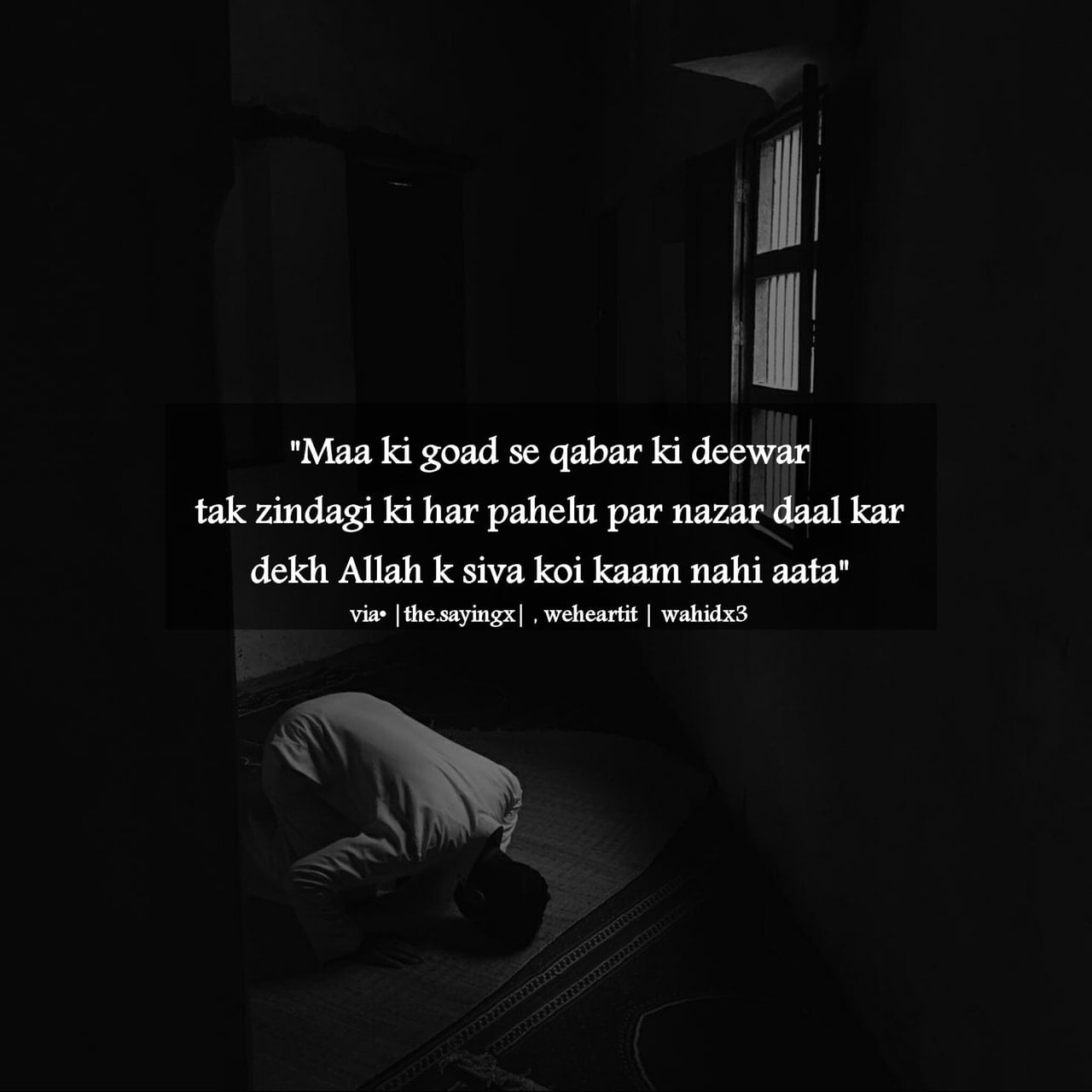 652 images about sad urdu poetry on we heart it see more about urdu poetry and quote