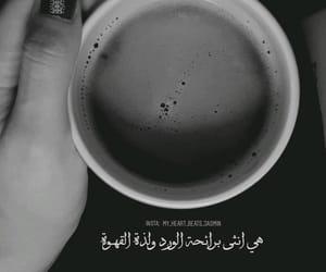 coffee, ♥, and جُمال image