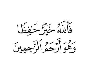 arabic, تمبلريات, and dz image