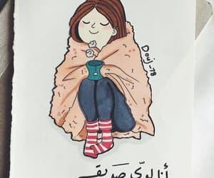 ﻋﺮﺑﻲ and صديقتي image