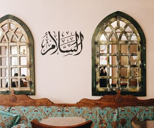 الله, ﻋﺮﺑﻲ, and ﺭﻣﺰﻳﺎﺕ image