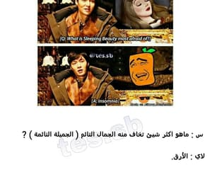 lay, شكلي بالكوري, and لاي image