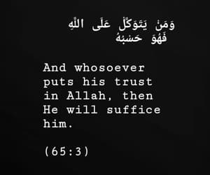 allah, destiny, and islam image