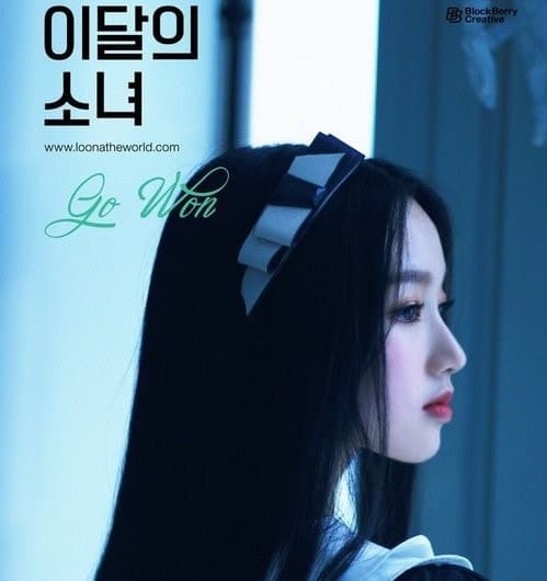 article, yeojin, and haseul image