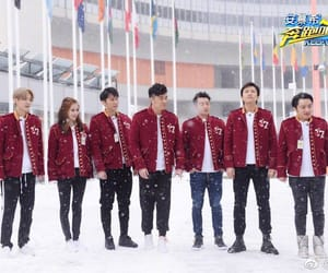 cast, li chen, and xiao lu image