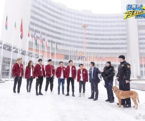 cast, show, and li chen image