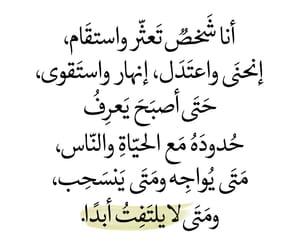 arabic, ﺭﻣﺰﻳﺎﺕ, and dz image