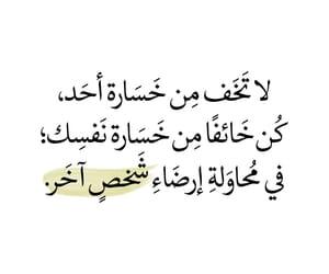 كلمات, عبارة, and كﻻم image