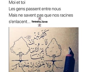 amour, arabic, and arbre image