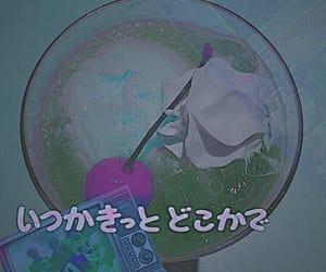 日本語, テレビ, and サブカル image