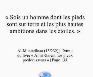 mots, plume, and citation image
