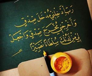 design, قلم, and اخضر image