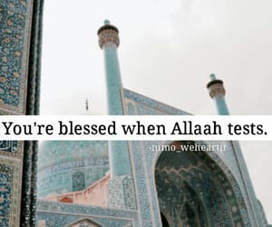 allah, blessing, and islam image