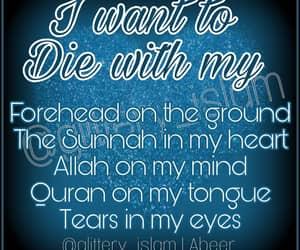 blue, die, and islam image