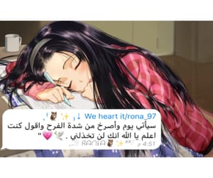 الله, ﺭﻣﺰﻳﺎﺕ, and ﺍﻗﺘﺒﺎﺳﺎﺕ image