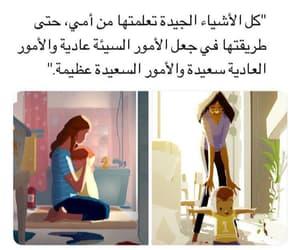 ﻋﺮﺑﻲ, اُمِي, and امٌ image