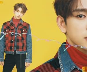 handsome, look, and 갓세븐 image