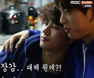 park jinyoung, got7, and jackson wang image