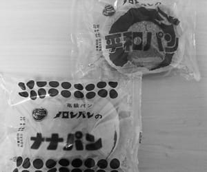 japan, japanese, and japanese food image