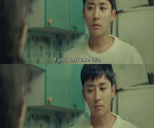 quote, kdrama, and go back couple image