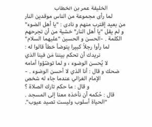 مواقف, إسْلام, and دين image