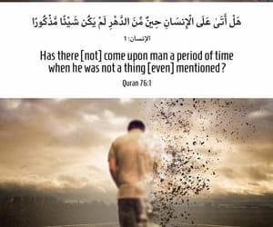 ayah, الموت, and إسﻻميات image