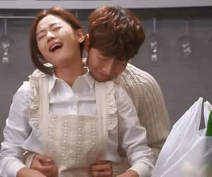 gif, park hae jin, and kpop image