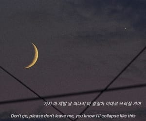 korea, quote, and quotes image