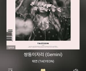 gemini, kim taeyeon, and i image