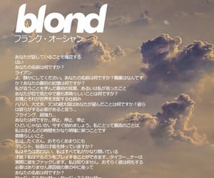 album, blond, and blonde image
