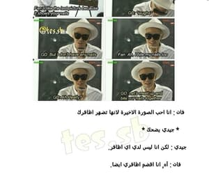 gd, top, and بيغ بانغ image