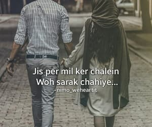 couples, poetry, and urdu image
