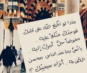 اسﻻم, ﻋﺮﺑﻲ, and عبارات image