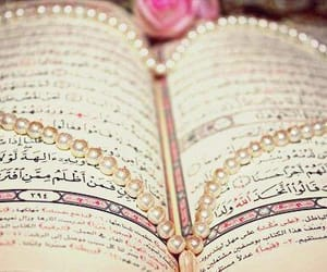 allah, quran, and jannah image