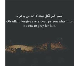 allah, jannah, and alhamdulillah image