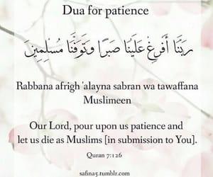 islam, patience, and muslim image